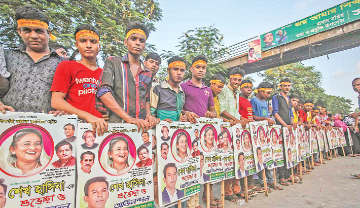 Activists of ruling Awami League line up