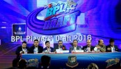 BPL 2016 players' draft get started