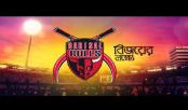 Overview of Barisal bulls in BPL 4