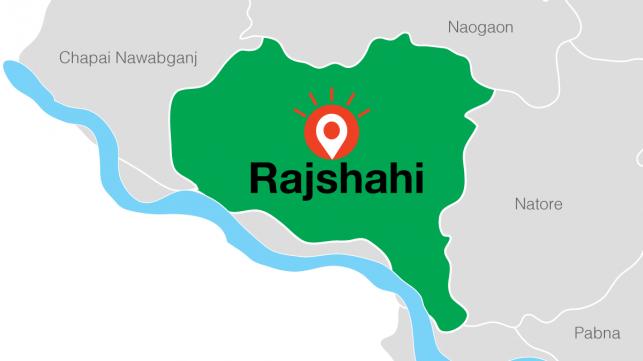 Rajshahi cop killed in road crash