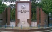 RU teacher couple relieved of exam activities
