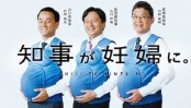 'Pregnant' male politicians lead Japan housework drive