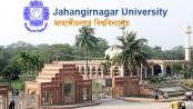 Online application for JU entry tests begin