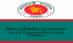 Dhaka, Berlin working jointly for GFMD Summit