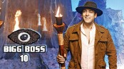 Pakistan might ban Salman Khan's Bigg Boss 10