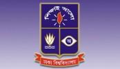 DU 'Ga' unit admission test result published