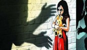Class IV student violated in Laxmipur