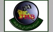 'JMB man' held in Rajshahi