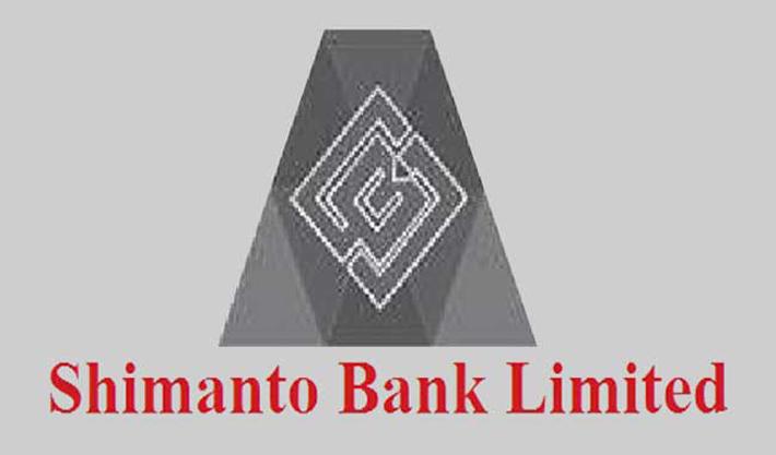 BGB boss inaugurates principal branch of Shimanto Bank