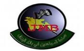 7 'JMB members' held in Tejgaon