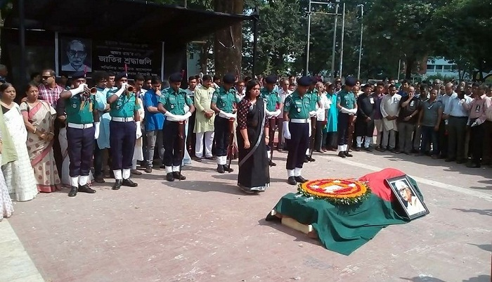 Ajay Roy laid to rest