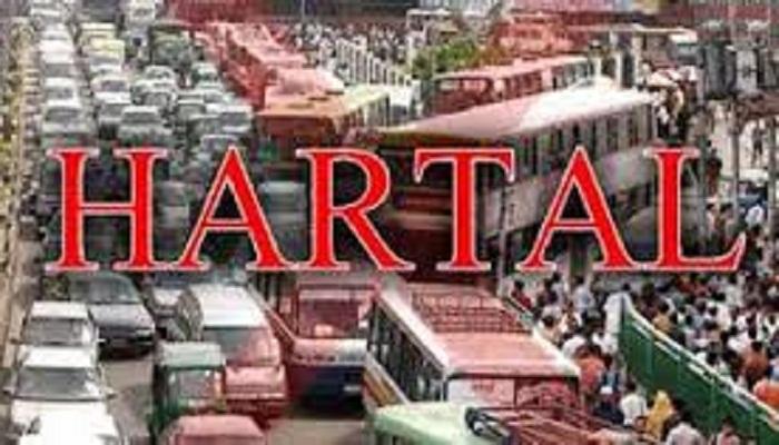 Day-long hartal in Khagrachhari underway peacefully