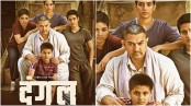 Aamir Khan's Dangal trailer is the only thing you need to see today (watch video)