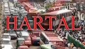 Day-long hartal in Khagrachhari underway peacefully