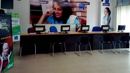 BTRC shuts down Citycell over non-payment of dues