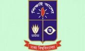 DU 'Ka' unit admission test today