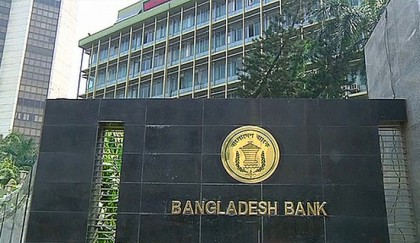 Stolen money: Bangladesh expect recovery of $15.25 million by mid-November
