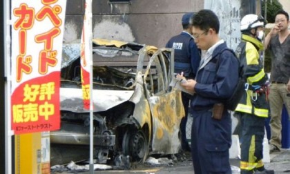 Deadly blasts rock Japanese city park