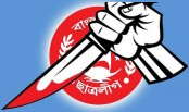 BCL leader hacked dead in Tangail