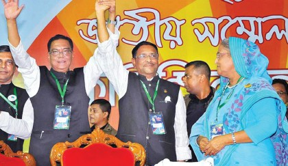 Hasina president, Quader secy