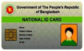 EC starts 2nd phase smart NID distribution in Dhaka