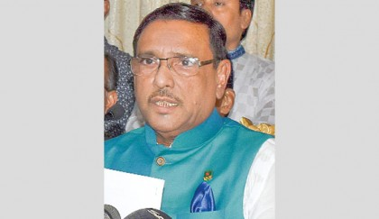 It is the highest  accolade for me: Quader