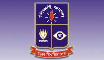 DU 'Ka' unit admission test results published