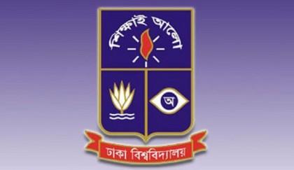 DU 'Ka' unit admission test results published