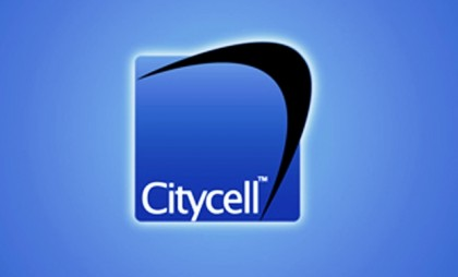 Hearing on plea against suspending Citycell operations Oct 31