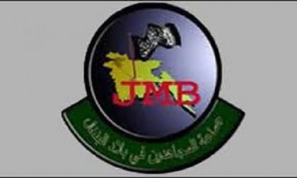 4 'JMB men' held in Bagerhat