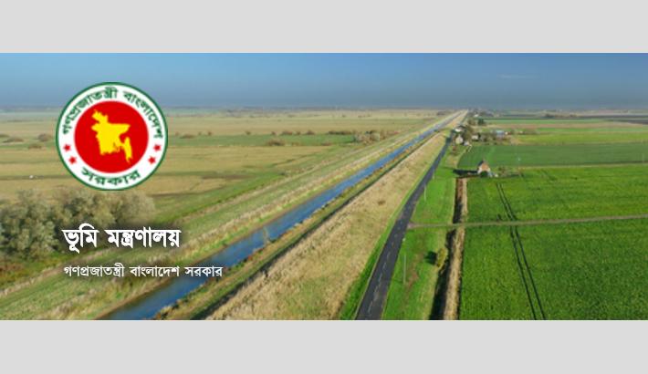 8200 acres of land drop out of gazette