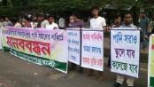 PM's intervention demanded for solving Bhabodah waterlogging
