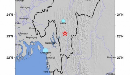 Mild tremor jolts country