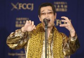 Comedian Pikotaro astonished by viral success of 'PPAP' song (watch video)