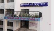 Pally Biduyt official assaulted for demanding bribe
