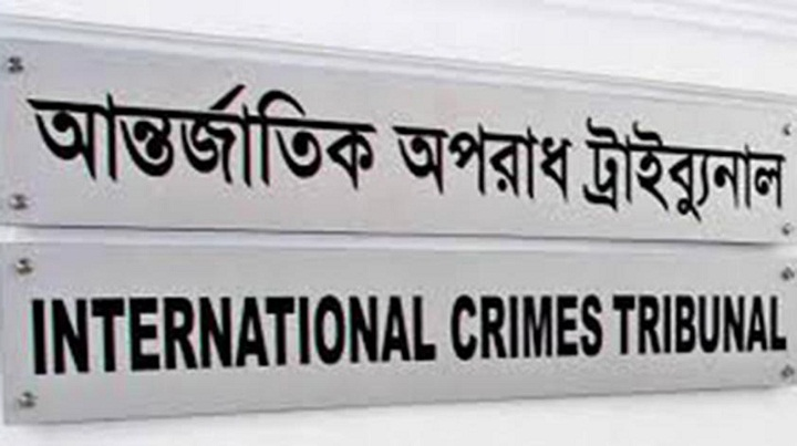 Charges against 8 Mymensingh Rajakars set to be heard on December 11