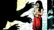 Man held for attempting to rape minor in Rajshahi