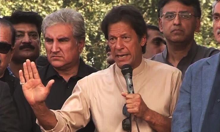 Imran Khan abruptly calls off Islamabad lockdown'