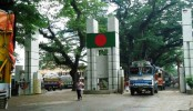 Bangladesh to ease biz rules to attract Indian investors