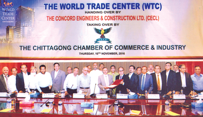 'Ctg World Trade Centre to help boost trade'
