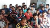 25 Bangladeshis stranded in Afghanistan finally return home