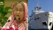 PM inaugurates Bangladesh's first trawl survey vessel Meen Sandhani