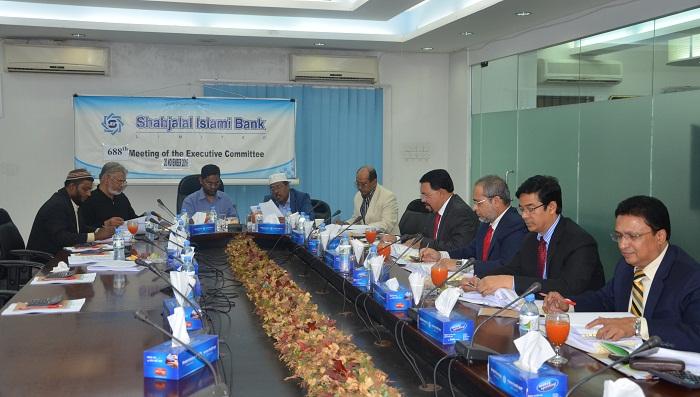 SJIBL's 688th EC meeting held
