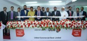 UCB opens 164th Branch at Hemayetpur, Savar