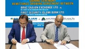 FSIBL signs RDA with Brac Saajan Exchange Ltd. UK
