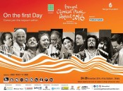 Bengal Classical Music Festival kicks off tonight