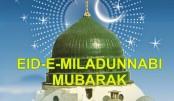 Eid-e-Miladunnabi on Dec 13