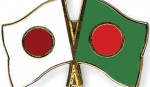Tokyo's continued support  sought to meet dev goals