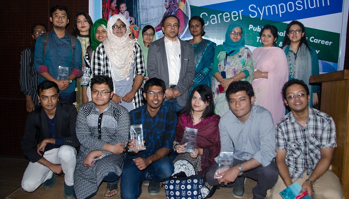 IUB organises Career Symposium on Public Health