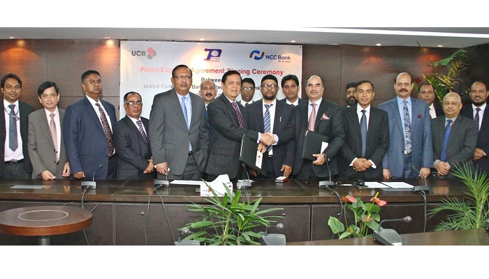 Ucb Nccb Agency Agreement Signed For Disbursing Placid Express Usa